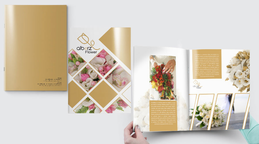 طراحی کاتالوگ گلستان البرز