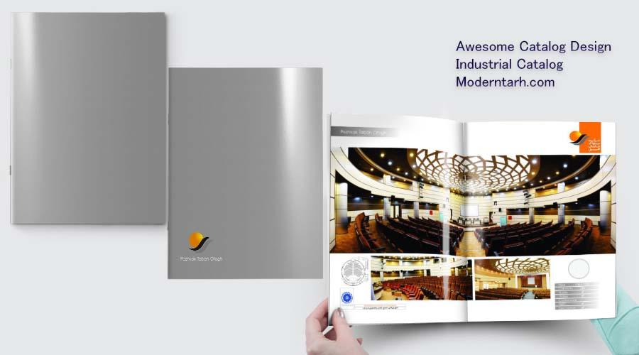 طراحی کاتالوگ شرکت تابان