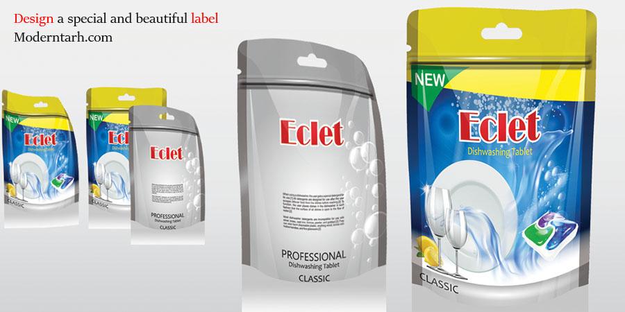 طراحی لیبل مواد شوینده طرح سوم
