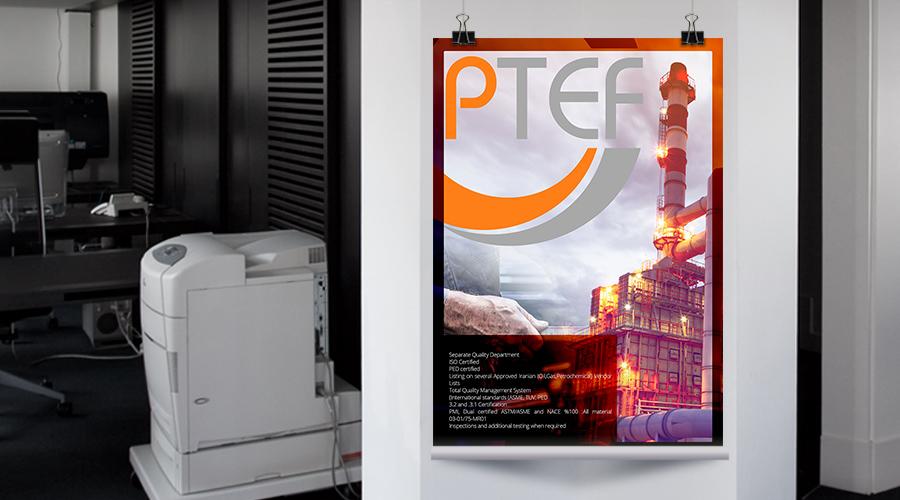 طراحی پوستر PTEF