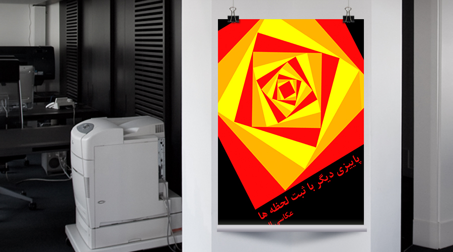 طراحی پوستر عکاسی