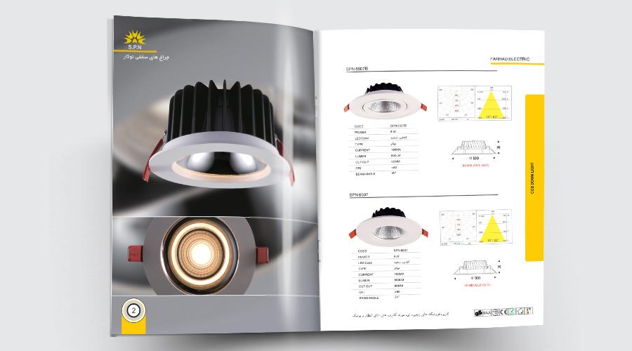طراحی کاتالوگ شرکت SPN