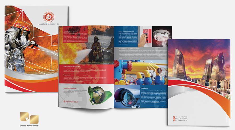 طراحی کاتالوگ شرکت الکترونیک کاربرد