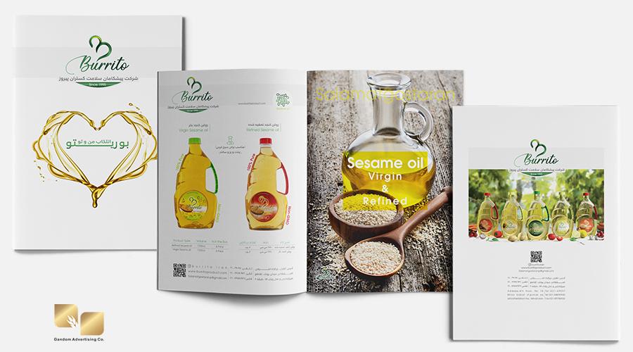 کاتالوگ تبلیغاتی شرکت بوریتو