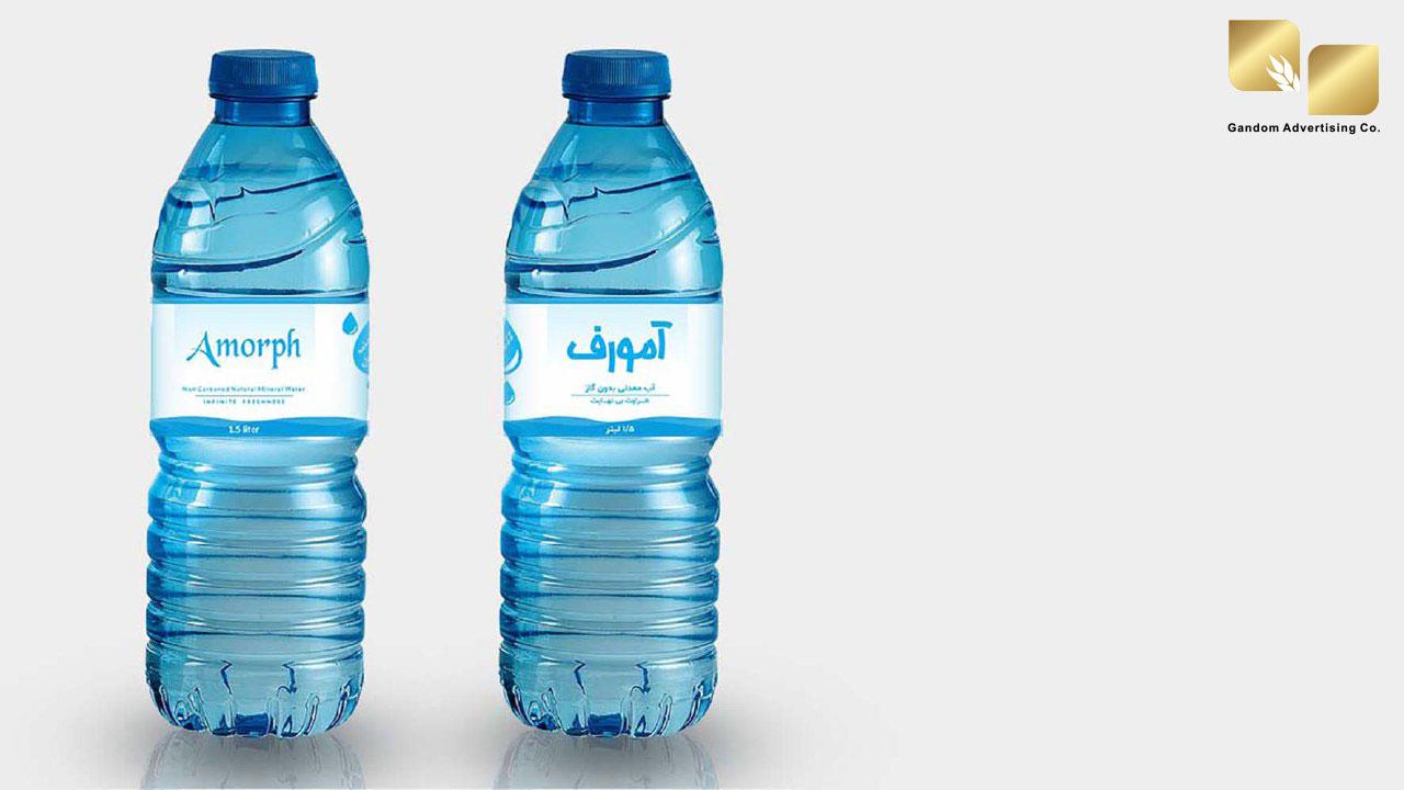 نمونه طراحی لیبل آب معدنی
