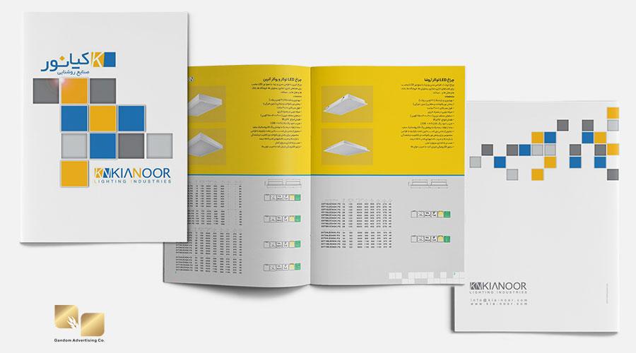 نمونه طراحی کاتالوگ حرفه ای کیانور