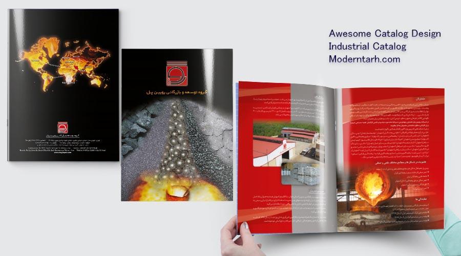 طراحی کاتالوگ شرکت رویبین پل