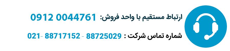 Contact-min-1