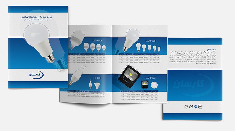 نمونه کاتالوگ خدمات الکتریکی شرکت کارسان