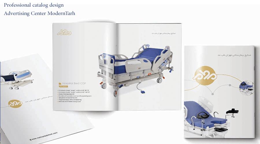 طراحی کاتالوگ تجهیزات پزشکی