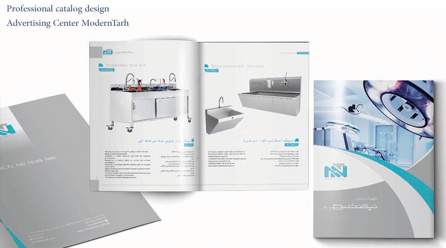 طراحی کاتالوگ تجهیزات پزشکی (نیک نفس)