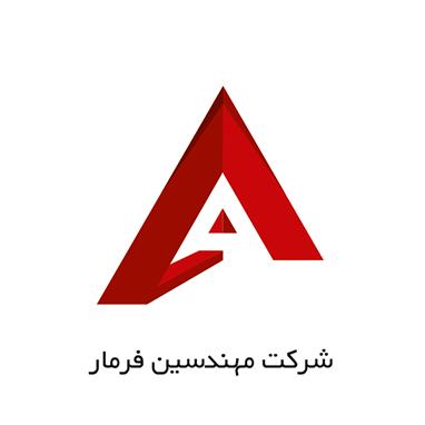 طراحی لوگو شرکت فرمار
