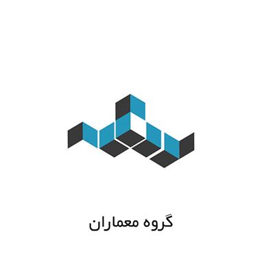 طراحی لوگو گروه معماران