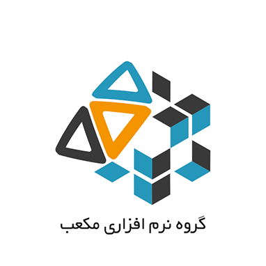 طراحی لوگو گروه نرم افزاری مکعب