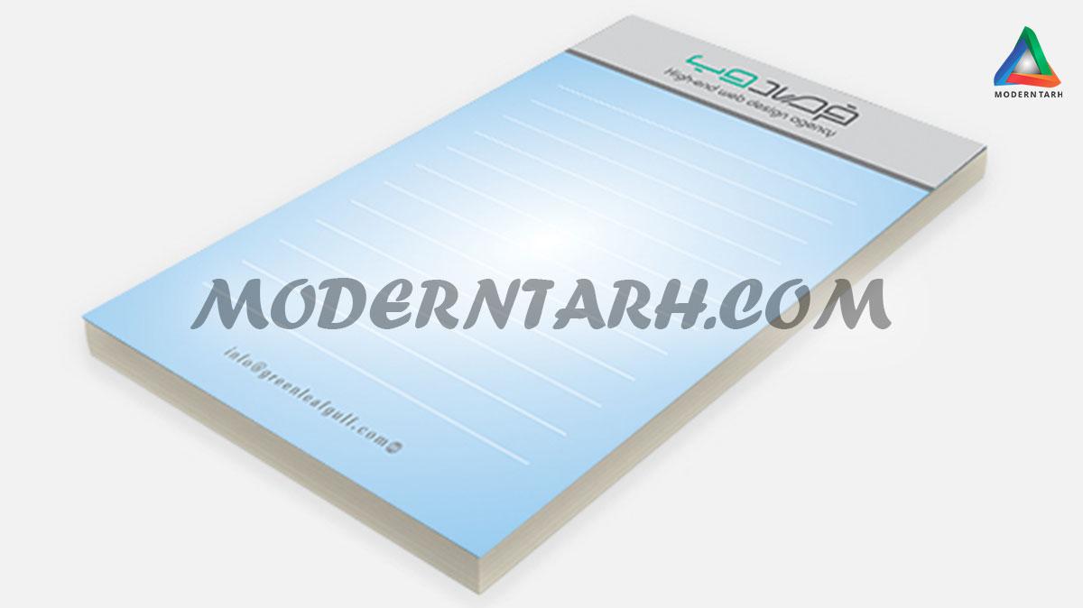 note-book-moderntarh-03