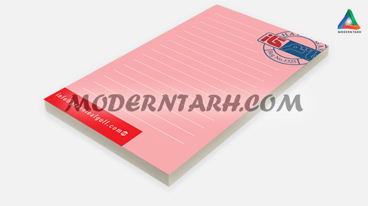 note-book-moderntarh-06