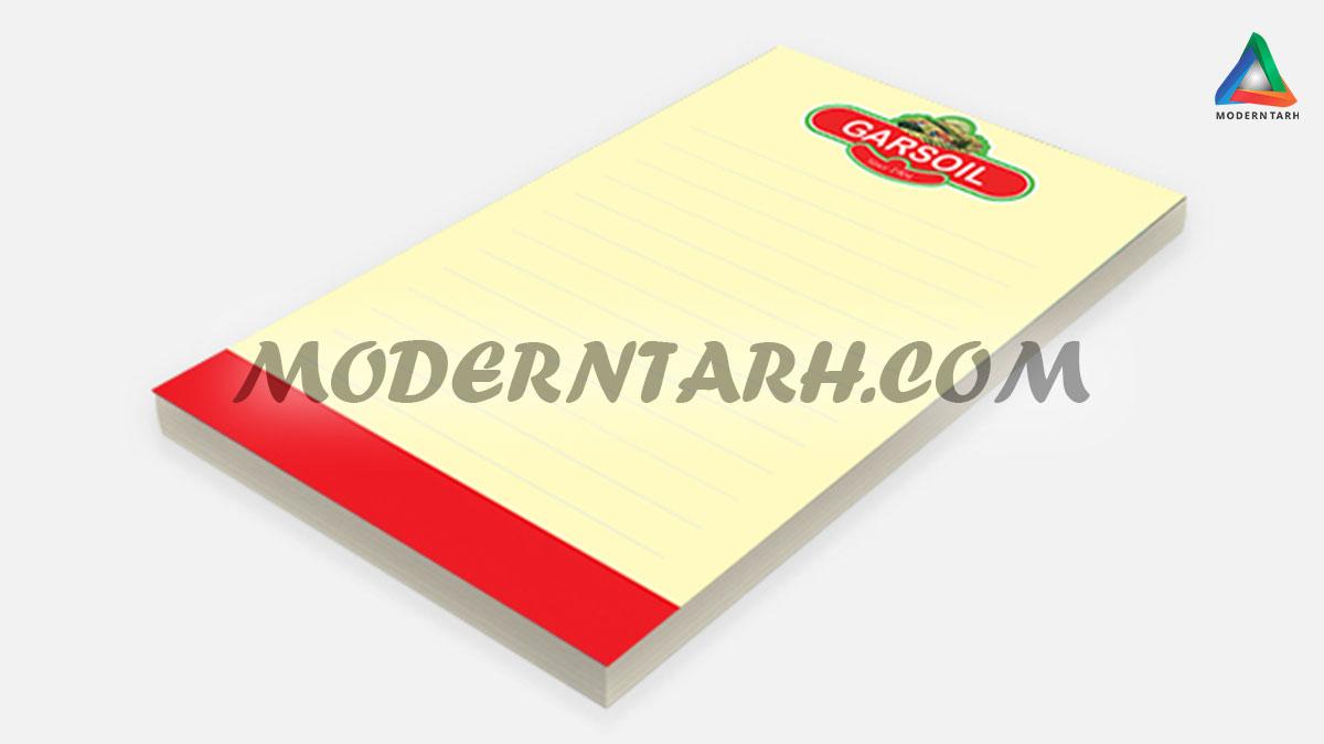 note-book-moderntarh-08